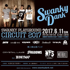 「SWANKY PLAYGROUND CIRCUIT 2017」告知ビジュアル