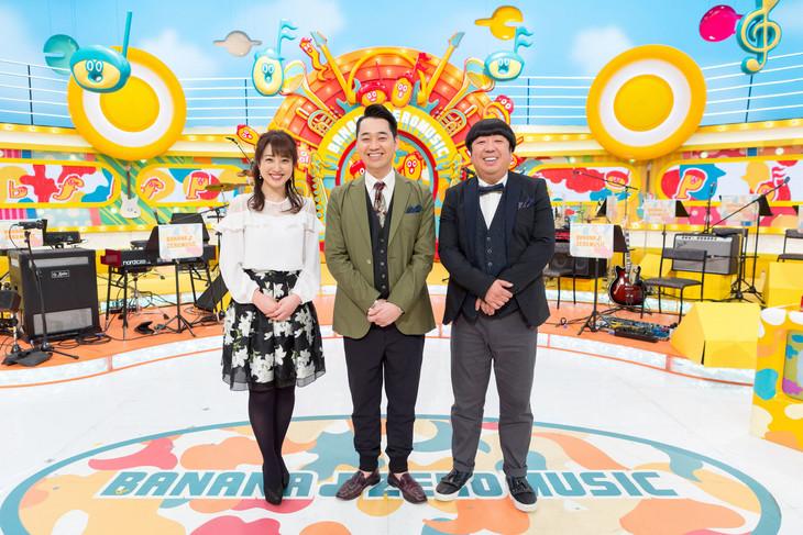 左から川田裕美アナウンサー、バナナマン。(写真提供:NHK)