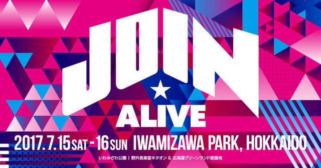「JOIN ALIVE」ロゴ
