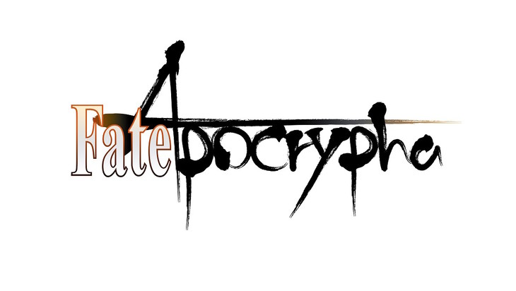 「Fate/Apocrypha」ロゴ