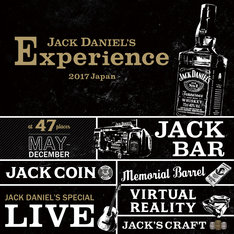V.A.「JACK DANIEL'S EXPERIENCE 2017 JAPAN」ジャケット