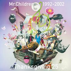 「Mr.Children 1992-2002 Thanksgiving 25」配信ジャケット