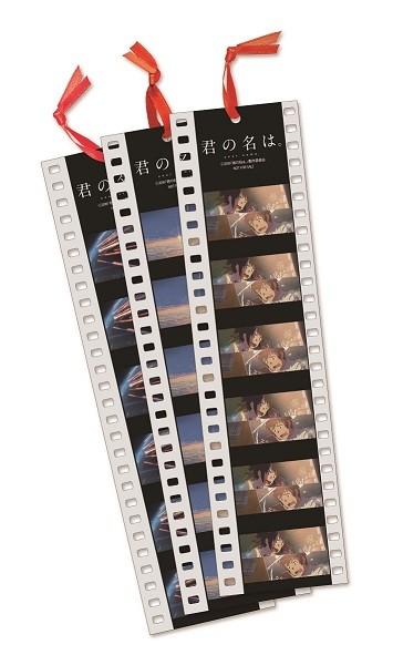 特典の特製フィルムしおり。