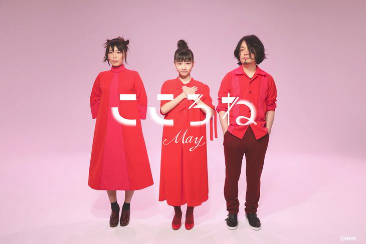 左からフルカワミキ、「シャキーン!」MCの高橋萌衣、Koji Nakamura。
