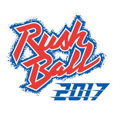 「RUSH BALL 2017」ロゴ