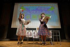 petit milady「文化放送 碧と彩奈のラ・プチミデレィオ公開収録イベント」の様子。(写真提供:ZERO-A)