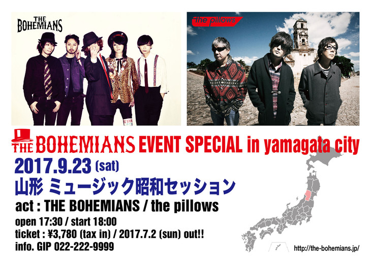 「THE BOHEMIANS EVENT SPECIAL in yamagata city」フライヤー