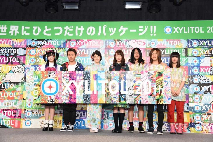 「ロッテ『キシリトールガム』発売20周年記念プロジェクト発表会」の様子。