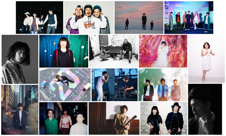 「Reborn-Art Festival 2017 × ap bank fes」出演アーティスト