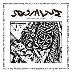 BiS「SOCiALiSM」DVD付き盤ジャケット