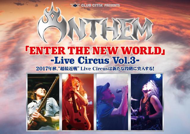 ANTHEM「『ENTER THE NEW WORLD』-Live Circus vol.3-」告知ビジュアル