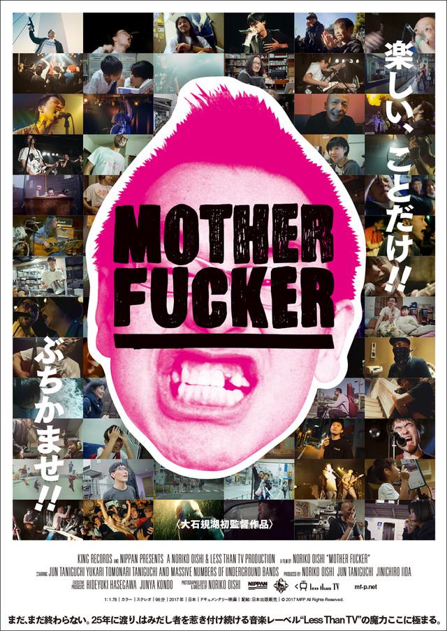 「MOTHER FUCKER」メインビジュアル
