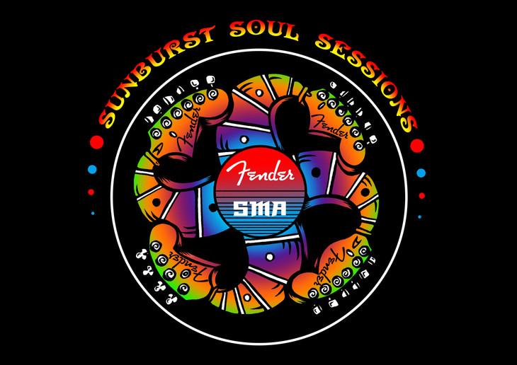 FENDER×SMA「SUNBURST SOUL SESSIONS」ビジュアル
