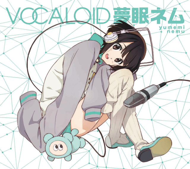 V.A.「VOCALOID 夢眠ネム」ジャケット