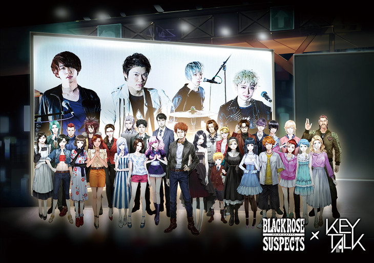 「Black Rose Suspects」×KEYTALKコラボビジュアル