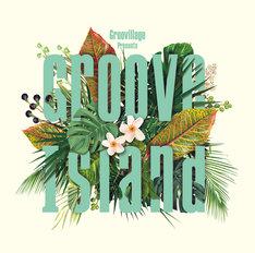 V.A.「Groove Island」ジャケット