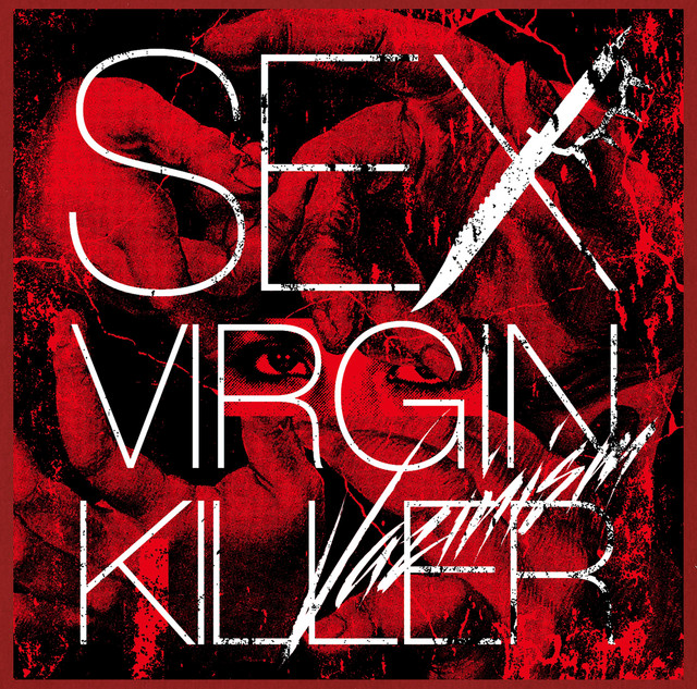 SEX VIRGIN KILLER「VAZINISM」ジャケット