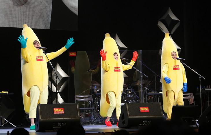 バナナに扮したバナナフリッターズ。(写真提供:ワーナーミュージック・ジャパン)