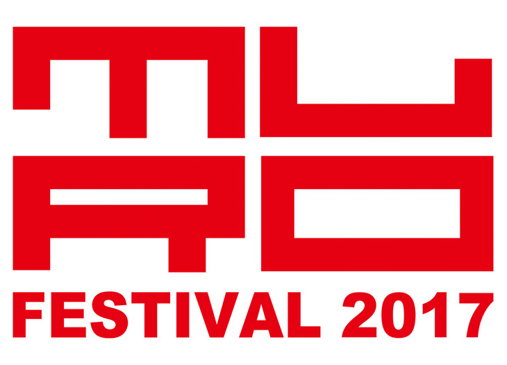 「MURO FESTIVAL 2017」ロゴ