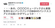 BiSHのTwitter公式アカウントによるツイート。