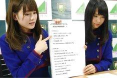 SHOWROOMで1stアルバムについて発表する欅坂46の守屋茜(左)と菅井友香(右)。