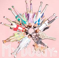 超特急「My Buddy」Loppi・HMV限定盤ジャケット
