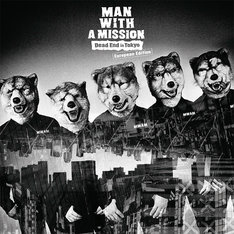 MAN WITH A MISSION「Dead End in Tokyo European Edition」ジャケット