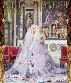 ALI PROJECT「血と蜜~Anthology of Gothic Lolita & Horror」ジャケット