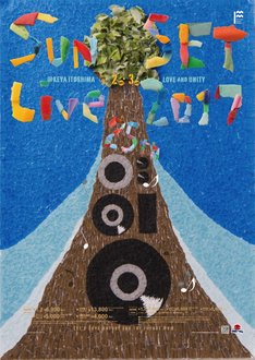 「25th Sunset Live 2017 -Love & Unity-」ビジュアル