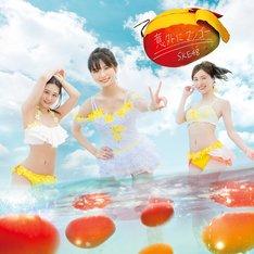 SKE48「意外にマンゴー」Type A初回限定盤ジャケット