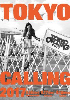 「TOKYO CALLING 2017」メインビジュアル