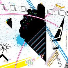 □□□「朝の光 / 渚のシンデレラ」アナログ盤ジャケット
