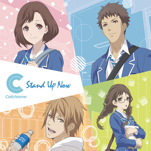 Cellchrome「Stand Up Now」コンビニカレシ盤ジャケット