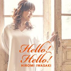 岩崎宏美「Hello! Hello!」ジャケット