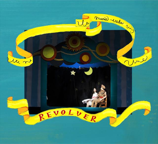 植田真梨恵「REVOLVER」初回限定盤ジャケット