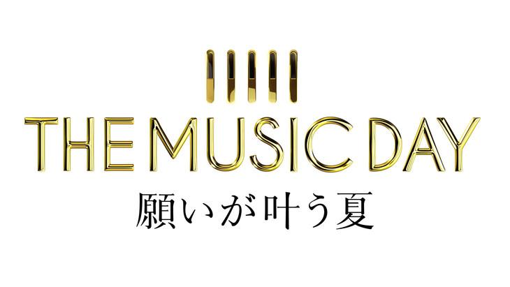 「THE MUSIC DAY 願いが叶う夏」ロゴ