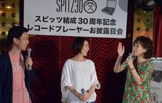スピッツの魅力を語るハライチ岩井、酒井美紀、清水ミチコ(左から)。
