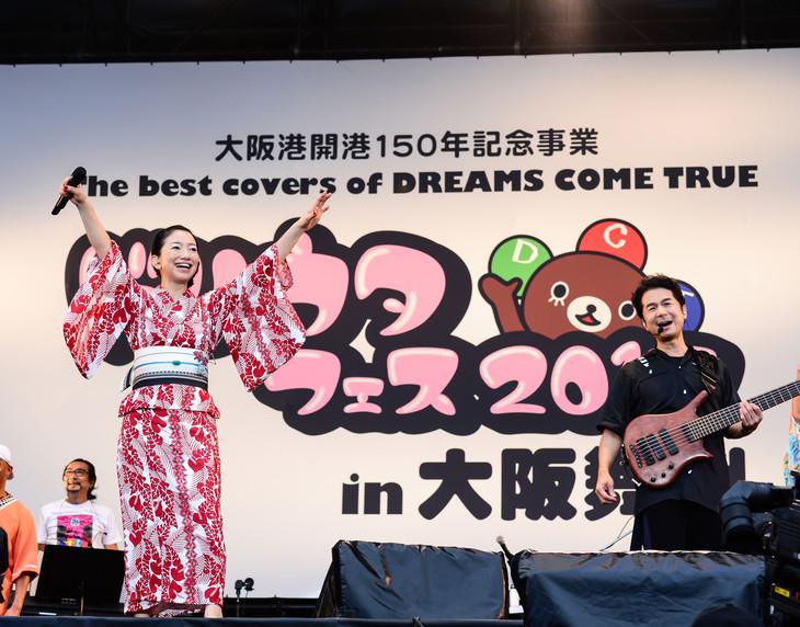 DREAMS COME TRUE(撮影:岸田哲平、中河原理英)