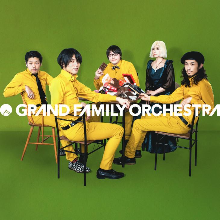 GRAND FAMILY ORCHESTRA。右から2人目がえばたA.F.あい。