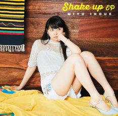 井上実優「Shake up EP」初回限定盤ジャケット