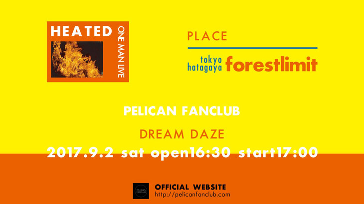 "「PELICAN FANCLUB HEATED ONEMAN LIVE ""DREAM DAZE""」ビジュアル"