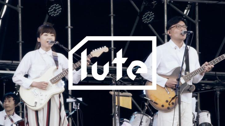 KIRINJI「うちゅうひこうしのうた」ライブ映像のワンシーン。