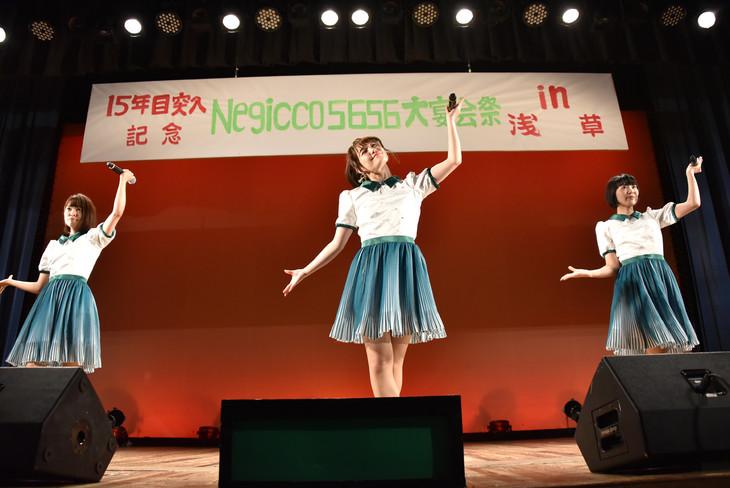 「Negicco 5656大宴会祭」ライブの様子。