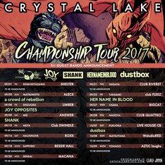 「CHAMPIONSHIP TOUR 2017」告知画像