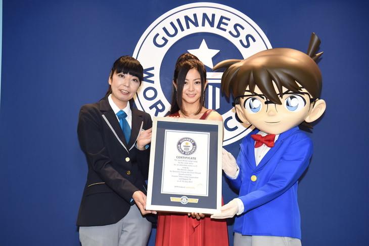 ギネス世界記録公式認定証を授与された倉木麻衣(中央)。 (c)青山剛昌 / 小学館・読売テレビ・TMS 1996