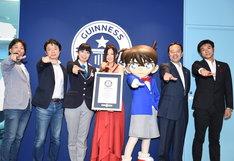 ギネス公式認定証贈呈式の様子。(c)青山剛昌 / 小学館・読売テレビ・TMS 1996