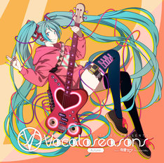 V.A.「EXIT TUNES PRESENTS Vocaloseasons feat. 初音ミク~Autumn~」ジャケット