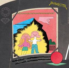 RHYMESTER「ダンサブル」ジャケット