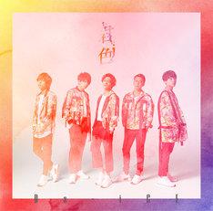 Da-iCE「君色」初回限定盤Aジャケット