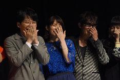 左から星野源、石田ゆり子、スガシカオ、中村ゆり。